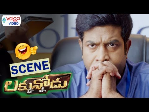 Vennela Kishore Funny Comedy Scenes | Luckkunnodu Movie Scenes | Manchu Vishnu, Hansika
