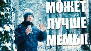 ОБРАЗОВАНИЕ В РОССИИ | ПРАВИЛЬНЫЙ ПУТЬ
