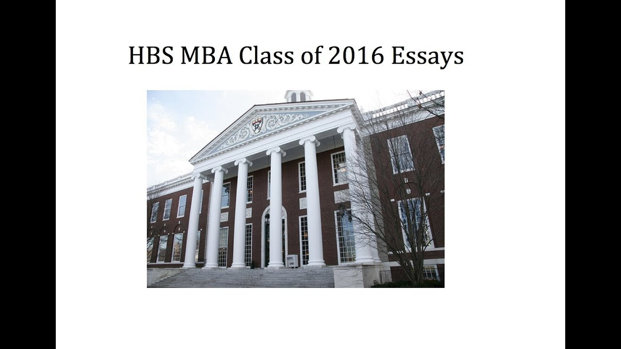 hbs why mba essay