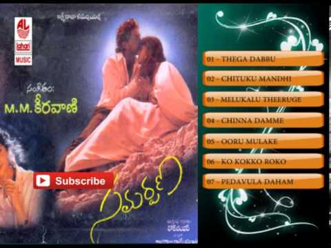 Telugu Golden Hit Songs | Samarpana Old Songs | M.m Keeravani video