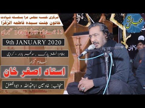 Ayyam-e-Fatima Salam | Asghar Khan | 13 Jamadi Awal 1441/2020 - Nishtar Park - Karachi