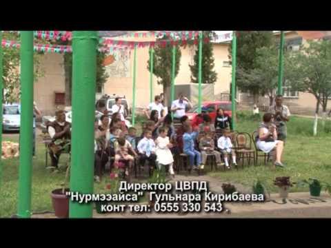 1 июня 2015 года Информационный Центр INFOX c партнерами поздравили Орловский детский дом с Днём защиты детей.