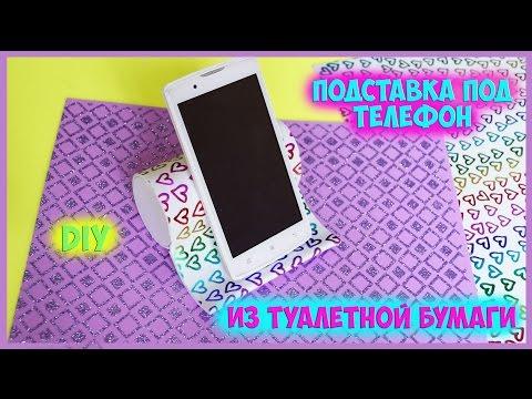 Как сделать мобильный телефон из бумаги