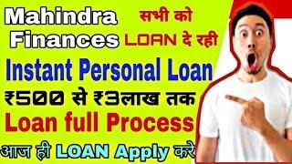 Get Instant Loan ₹3,00,000  | Personal Loan Online Apply | Mahindra finance