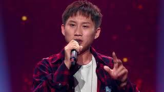 吴奇 《不爱》 【純享版】 20180803好聲音第三期單曲 官方HD