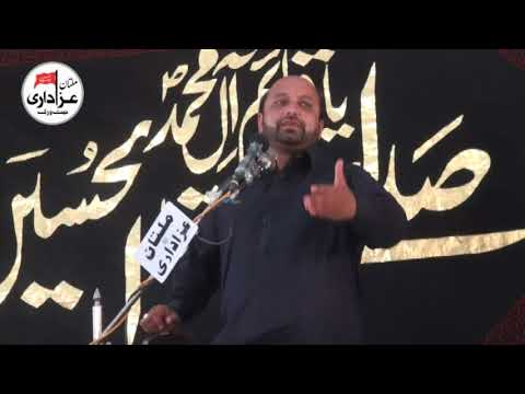 Zakir Allah Rahka Haideri I Majlis 31 July 2018 | Imambargah Hussainia Sahi Chawan Multan