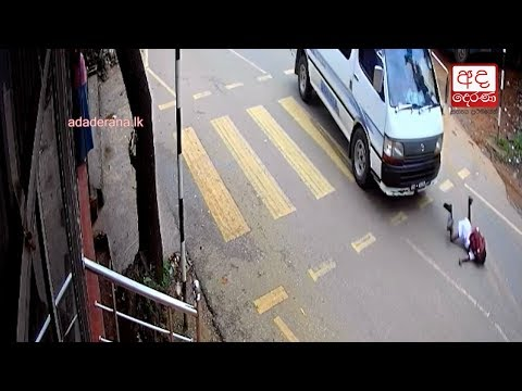cctv footage of spee|eng