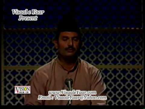 Urdu Hamd(aye Khuda E Kareem)syed Manzoor Ul Kaunen.by Visaal video