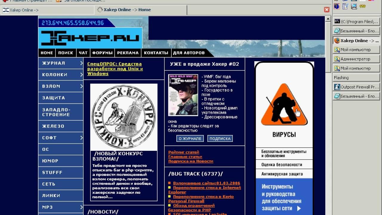 Zaco http://forumantichatru retro, forumantichatru