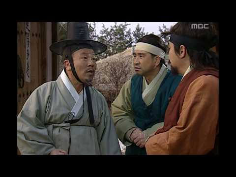 The Legendary Doctor - Hur Jun, 25회, Ep25 #01 video