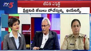 మల్టీప్లెక్స్ మోసాలపై టివీ5 కథనాలకు కదలిన సర్కార్..! | Special Discussion