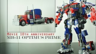Review MB-11 Optimus Prime (  Movie 10 th Anniversarry )