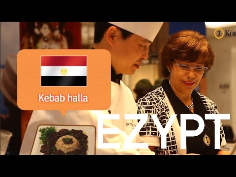 [COOKING WITH HER EXCELLENCY, Egypt]  이집트 편(eng)