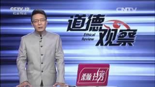 """流浪孤儿的""""帽子""""人生【道德观察  20151224】"""