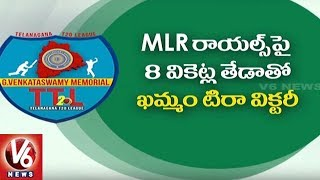 Telangana T20 League | Khammam And Hyd Teams Win Against MLR Royals, Karimnagar In Round 3
