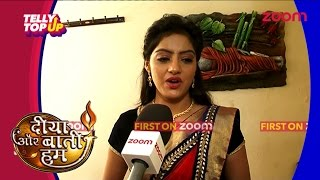 Deepika Singh Confirms that 'Diya Aur Baati Hum' Will Extend | #TellyTopUp