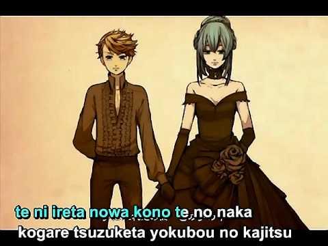 【Karaoke】Secret -Black Vow- 【off vocal】 Hitoshizuku-P