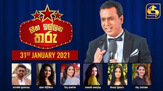 Hitha Illana Tharu 2021-01-31 Live