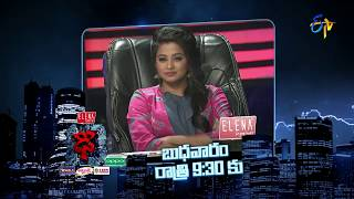 Dhee 10 | 11th October 2017 | Latest Promo
