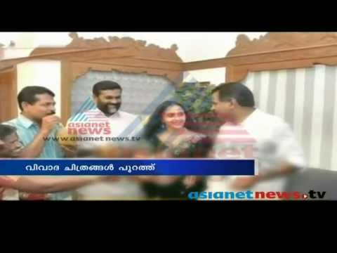 Shalu Menon's House Warming- Thiruvanchoor's Photos Out video