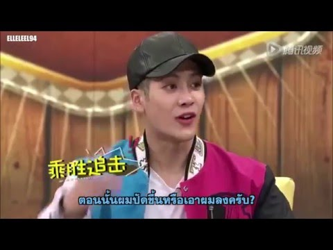 Dating alone chanyeol ep 2 thaisub