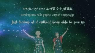 BOLBBALGAN4 – HARD TO LOVE [Han|Rom|Eng lyrics]