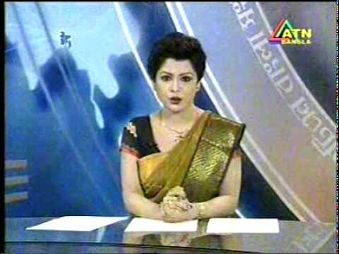 Princess Diana Club News From Atn Bangla.mp4 video