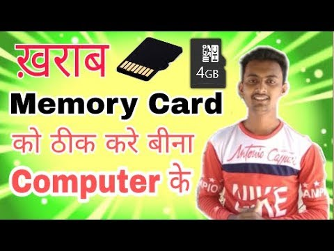 How To Repair Corrupted Memory Card Without Computer In 2018