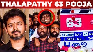 BREAKING : THALAPATHY 63 Shoot Kick Starts With A Poojai !!
