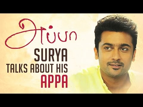 En APPA - Actor Surya on his Father Sivakumar | APPA Tamil Movie