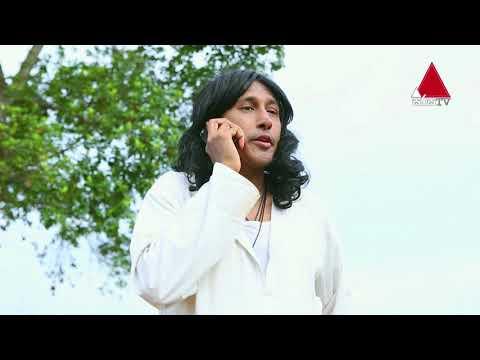 Dankuda Banda Sirasa TV 28th May 2018[HD]