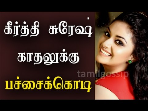 Keerthi Suresh Talks about her Love Marriage