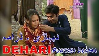 download lagu Dehari Drama  Ptv Punjabi Drama  Jag Biti gratis
