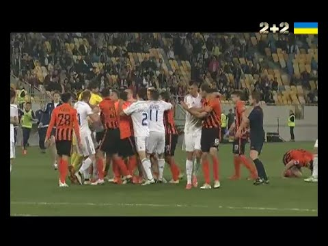 Шахтар - Динамо. Відео жорстокої бійки