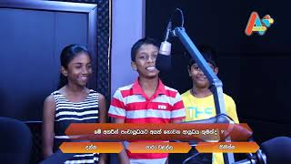 Sitha FM Guru Gedara with A plus kids TV 0042