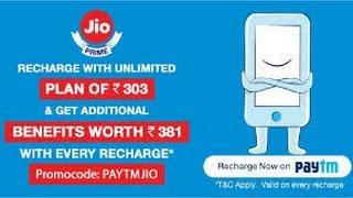 GET JIO PRIME Membership in JUST ₹ 49 ? | Best Offer Explain | JIO PRIME 99 | Paytm Offer