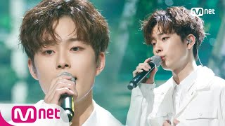 [YOO SEONHO - Maybe spring] Debut Stage | M COUNTDOWN 180412 EP.566