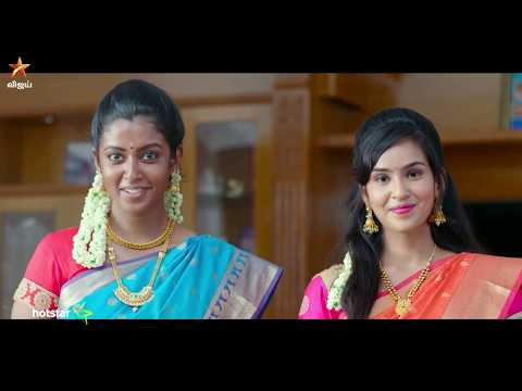 Bharathi Kannamma Promo This Week 25-02-2019 To 01-03-2019 Next Week  Vijay Tv Serial Promo Online