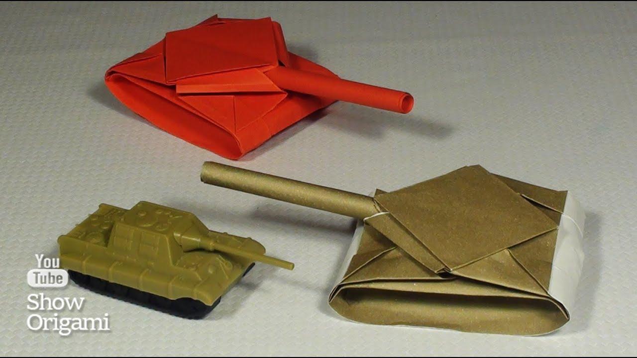 Собственный бумажный танк. Как сделать танк из бумаги 44
