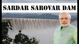 Sardar Sarovar Dam on Narmada River in Gujarat - सरदार सरोवर बांध, क्या ख़ास है इस बाँध में? (HINDI)