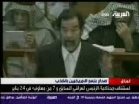 صدام حسين:( طز) علي قولة المصريين saddam:(toz) as Egyptian