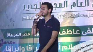 """Mostafa Atef """"Khoirul Bariyyah"""","""