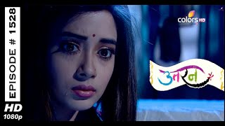 Uttaran - ???? - 17th December 2014 - Full Episode(HD)