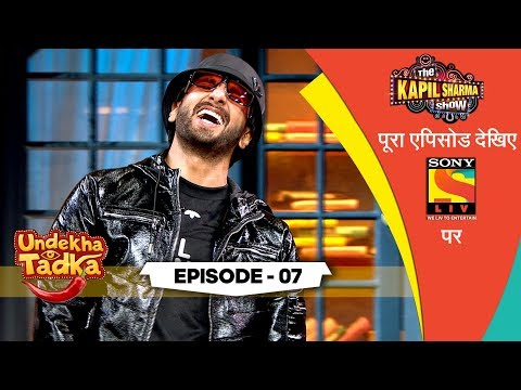 The Gully Gang | Undekha Tadka | Episode 7 | The Kapil Sharma Show Season 2 | SonyLIV | HD thumbnail