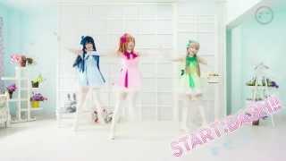 Star dash love live!