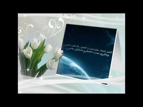 Wael Jassar - Fi Hadret El Mahboub / وائل جسار