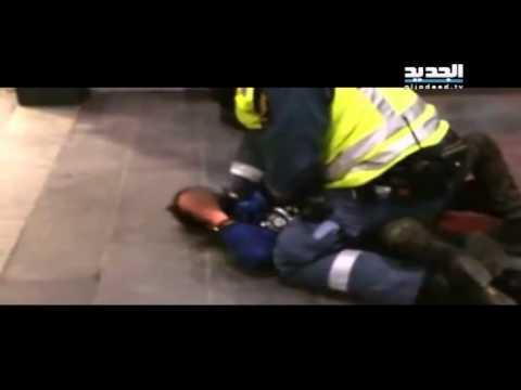 شرطي سويدي يخنق طفلاً مسلماً في محطة للقطار