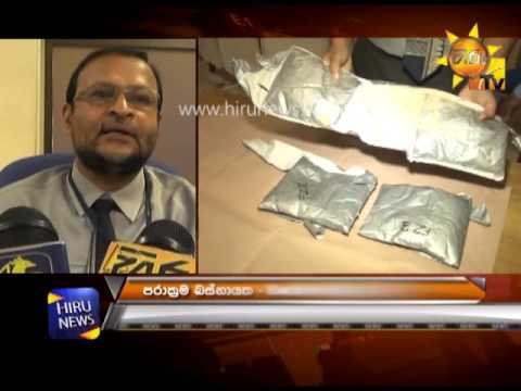 heroin found in flig|eng