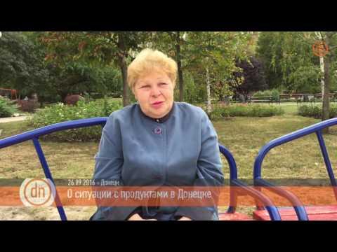 Донецк сегодня: опрос о ценах на продукты