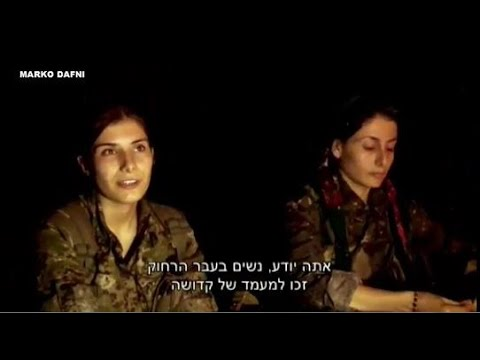 Israeli journalist spent 2weeks in Kurdistan(Iraq-Syria)alongside Kurdish fighters,reporting on ISIL